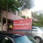 Shah's Physiotherapy Clinic Image 3