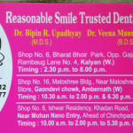Reasonable Smile Dental Clinic Image 1