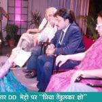 Kaya Kalp International Sex & Health Clinics - Dadar West Image 9