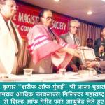 Kaya Kalp International Sex & Health Clinics - Dadar West Image 8