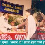 Kaya Kalp International Sex & Health Clinics - Dadar West Image 4