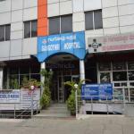 Gangotri Hospital Image 2