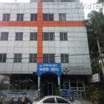 Gangotri Hospital Image 1