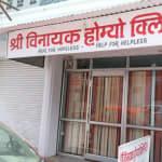 Shri Vinayak homoeo. clinic  Image 1
