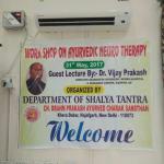 Saubhagya Ayurveda Clinic Image 3