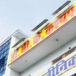 Kashyap Clinic Pvt. Ltd. Image 1
