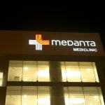Medanta Mediclinic Defence Colony Image 4