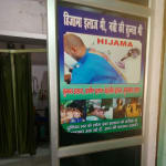 Dr. Nomaan Herbal Clinic Image 2