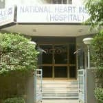 National Heart Institute Image 2