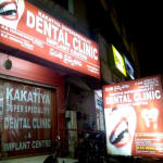 Kakatiya Superspeciality Dental Clinic Image 4