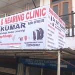 Sharda Speech & Hearing Clinic Image 1