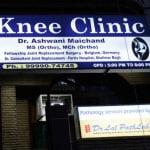 Dr. Ashwani Maichand's Minomax Knee & Shoulder Clinic Image 2