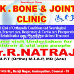 RK bone and joint clinic Image 5