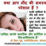 V-Care Psychiatry & Deaddiction Clinic Image 3