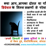 V-Care Psychiatry & Deaddiction Clinic Image 5