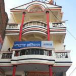 Bhardwaj Hospital Image 1
