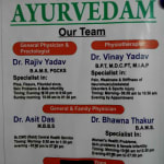 AYURVEDAM MULTISPECIALTY CLINIC & PHYSIOTHERAPY CENTRE Image 5