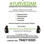 AYURVEDAM MULTISPECIALTY CLINIC & PHYSIOTHERAPY CENTRE Image 4