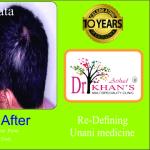 Dr Khan's Skin Clinic Image 5