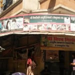 Sri Vishwa Nirmal Ayurveda Clinic  Image 4