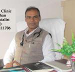 Dr.N A Khan,The Unani Clinic Image 4