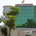 Umkal Hospital Image 3