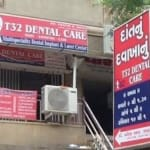T32 Dental Care Image 4