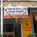 Hari Om Dental Care Image 1