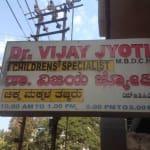 Dr. Jyoti Children's Clinic Image 3
