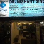Nidaan Image 3