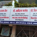 Dr. Vinod Dhakad Image 1