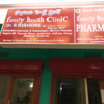 Family Health Clinic Image 4