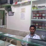 Dr. Shahs Panchkarma Ayurved Clinic Image 4