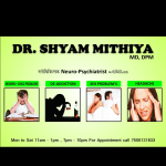 Dr.Shyam Mithiya's Psychiatry & Sex Clinic Image 1