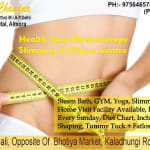 Health Care Physiotherapy, slimming&fitness centre Image 2