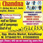 Health Care Physiotherapy, slimming&fitness centre Image 1
