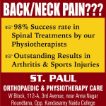 ST.PAUL Orthopaedic & Physiotherapy Care Image 6