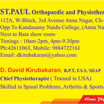 ST.PAUL Orthopaedic & Physiotherapy Care Image 3