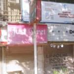 Kasturi  Medical Centre  Image 4