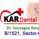 Kar Dental Clinic - Cuttack Image 1