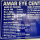 Amar Eye Centre Image 1