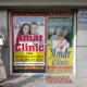 Amar Clinic Image 8