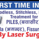 Dr. Vikas Gupta - Ayur Health Care Image 9