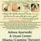 Health Clinic Image 6