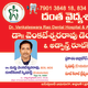 Dr.Venkateswara Rao Dental Hospital &Advanced Root Canal Center Image 3