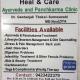 Heal & Care Ayurveda Clinic Image 2