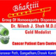 Bhaktii Group of Homeopathy Dispensary Image 1