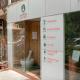 Maharishi Ayurveda Wellness Clinic Image 1