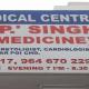 N. P Singh's Medical Centre Image 2