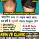 Revive Clinic (Unit of Ganga Advanced Hair Transplant & Cosmetic Surgery) Image 7